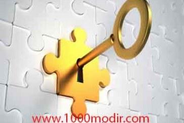 مهمترین نکته برای انتخاب نام تجاری قدرتمند، کلید تمایز