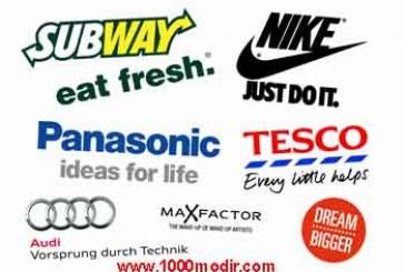 القاب تجاری، عامل مهم موفقیت در نام تجاری