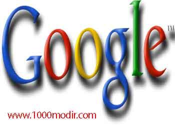 نام تجاری گوگل