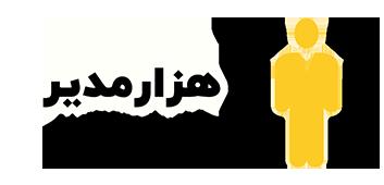 سایت آموزش ساخت نام تجاری هزارمدیر